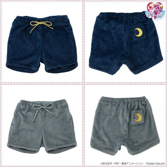 Sailor Moon Premium Bandai Fluffy Shorts
