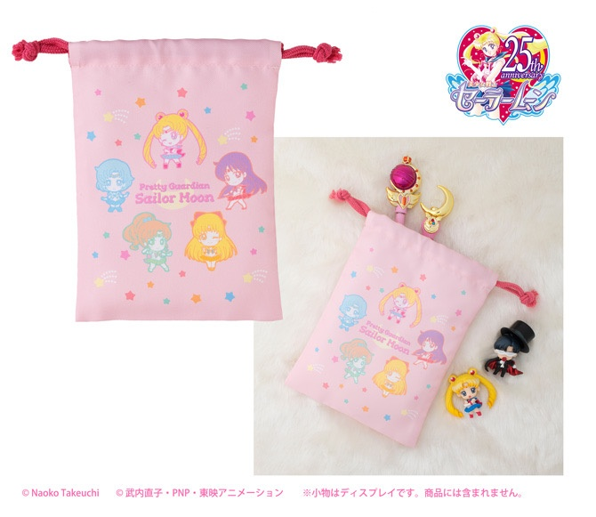 Sailor Moon Petit Chara 2020 Version 02